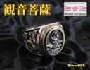 orientalvibrations【OV】観音菩薩の指輪SV+B/17号・18号・19号・20号・21号・22号・23号・24号・25号指輪シルバー925銀・和風【メイン】(メンズ)/oriental vibrations送料無料10P03Dec16