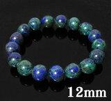 特別価格!【天然石】アジュロマラカイト丸玉ブレスレット12mm【メイン】数珠/【300981】10P10Feb14