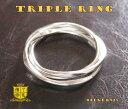 3連リング(3)07号・08号・09号・10号・11号・12号・13号・14号・15号・16号・17号・18号・19号・20号・21号・22号・23号・24号・25号/(メイン)(新品529)シルバー925銀シンプル指輪ピンキーリングレディース女性(新品529)送料無料10P03Dec16