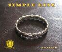 シンプルリング(6)07号・08号・09号・10号/(メイン)(新品529)シルバー925銀指輪ピンキーリングレディース女性送料無料