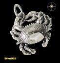 カニのペンダント(1)/(メイン)動物・カニ・蟹・甲殻類・ペンダント・ネックレス・シルバー925製・銀・送料無料・アクセサリー・メンズ・レディース