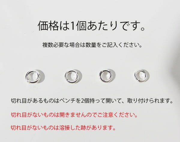 【パーツ】丸カン外径4mm線径0.8mm内径2...の紹介画像3