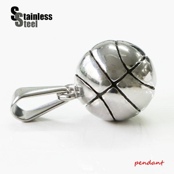 ステンレスペンダント(120)バスケットボール小さめ銀色メインサージカルステンレス製316Lメンズレ
