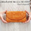 fes フェス 48081 編み込み 被せ長財布/バックヤードファミリー