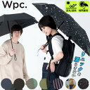 ワールドパーティー W by Wpc. MSS BackProtectUmbrella 折りたたみ傘/バックヤードファミリー