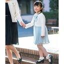 【KIDS】セレモニー 75Dシフォンプリーツ ワンピース/...