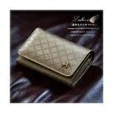 シャンパーニュ二つ折りラウンド財布 MACARONIC STYLE(マカロニックスタイル)/シャンパーニュ(Champague)