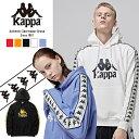 【kappa banda】ニットフーディー/カッパ バンダ(KAPPA BANDA)