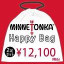 販売期間1/31まで!! 【2019冬福袋】ミネトンカ Happy Bag/ミネトンカ(MINNETONKA)