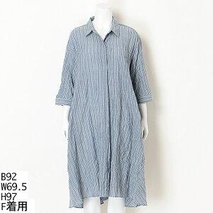 【大きいサイズ】スキッパーシャツワンピ/アルディラ