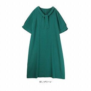 【大きいサイズ】【L〜5L】ボウタイワンピース/フル