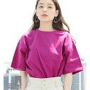 【SEABREEZE×ROPE PICNIC】カラーTシャツ/ロペピクニック(ROPE' PICNIC)