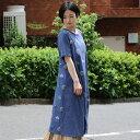 ツリードット刺しゅう カットワンピース(花柄)/スーパーハッカ(SUPER HAKKA)