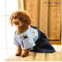 ドッグウェア 犬のおまわりさんワンピース/キャサリンコテージ(Catherine Cottage)「不良品のみ返品を承ります」