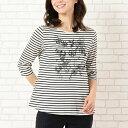 ビーズ刺繍のボーダーカットソー/ロブジェ(LOBJIE)