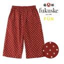 メンズ fukuske FUN 小紋 ステテコ/福助(メンズ)(FUKUSKE MEN'S)