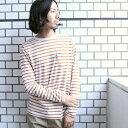 【MBC】SZボーダーロングスリーブTシャツ/コーエン(メンズ)(coen)