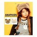 もこもこ耳付き帽子/アナップ(ANAP)【10P03Dec16】