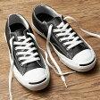 【コンバース】【定番】レザースニーカー(LEAジャックパーセル)22-24.5cm/コンバース(Converse)【シューズ】【スニーカー】【スポーツ】【sneaker0613】【P11Sep16】