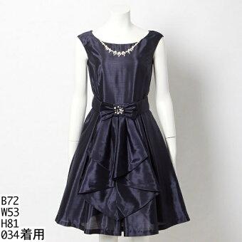 ラッフルリボンリトルブラックドレス