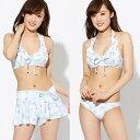 水彩フラワープリント・ワイヤーフォルター・スカート付3点セット/レッセパッセ(水着)(LAISSEPASSE)