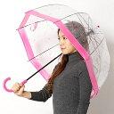 【英国王室御用達】レディースビニール雨傘(長傘・手開きタイプ・星座柄)/フルトン(FULTON)