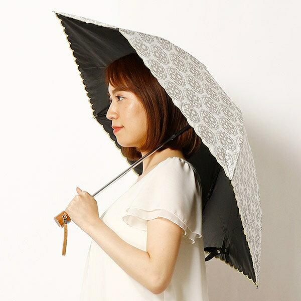 日傘(3段/折りたたみ)【雨の日OK/遮光率&遮蔽率99%以上/遮熱効果】箱付き/ボックス アンド ニードル(BOX&NEEDLE) 日傘(3段/折りたたみ)【雨の日OK/遮光率&遮蔽