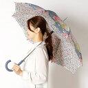 雨傘(長傘)【英国王室御用達】花柄/二重張り(婦人/レディース)/キャスキッドソン(Cath Kidoson)