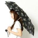 雨傘(折りたたみ傘/ミニ傘)花柄(婦人/レディース)/フルトン(FULTON)