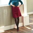 【新色追加 選べる6色】【XXS〜7L】ポケット付き台形スカート/アールユー(ru)
