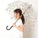ショッピングビニール 雨傘(ビニール傘)【英国王室御用達】IN THE POND/池の中(レディース)/フルトン(FULTON)