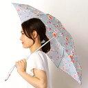 ショッピング傘 プレゼント かわいい 雨傘(3段/折りたたみ/ミニ)【英国王室御用達】「Sunrise Floral」花柄(レディース)/フルトン(FULTON)
