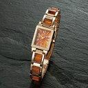 世界最古級「久慈琥珀」腕時計