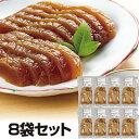 熟成白瓜の粕漬け 8袋