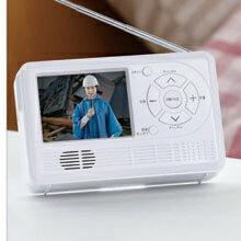 エコラジTV 2台セット