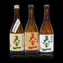 【送料無料】広島県東部にある福山市が誇る地酒「びんごの酒」 天寶一セット