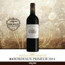 フランス 赤ワイン シャトー・マルゴー 2014年 ボルドー...