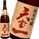 天寶一  純米吟醸酒 1800ml 天宝一 広島県 日本酒 ...