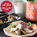 【送料無料 お歳暮】富久長「祝酒・純米酒」と牡蠣オイル漬2種の詰合せ。広島からお届けする冬の逸品セット。《05P05Nov16》