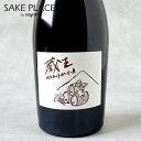 福山わいん工房 コトー・フクヤマ・ノワ 蔵王 マスカット・ベーリーA 750ml スパークリング 広島 福山 日本ワイン