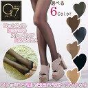 ショッピング 【ゆうパケット送料無料】【在庫限定】つま先オープンストッキング (stockings-16)