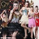 ド派手なスパンコールフリンジミニドレス (costume-09)ダンス衣装/パーティー/文化祭