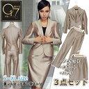 【お買い物マラソン50%OFF】ハイクオリティーピンクゴールドのスーツ (hq-suit-11)