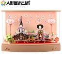 雛人形 コンパクト ケース飾り 芥子二人 木製道具 パノラマ...