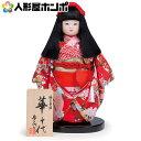 雛人形 スキヨ ひな人形 雛 市松人形 寿喜代作 華千代38 正絹 【2020年度新作】 h023-sk-38 こどもの日