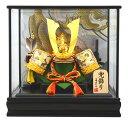 五月人形 コンパクト 兜ケース飾り 兜飾り 美光作 黒彫金盛上龍兜T h265-sb-ryukabu...