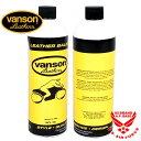 バンソン VANSON OIL レザーコンディションバーム (約500ml) 通販 動画 アメカジ バイカー ケア用品 純正レザーオイル メンテナンス あす楽対応 balm16