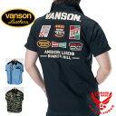 ショッピングvans スリッポン バンソン ロゴ刺繍 半袖ワークシャツ メンズ VANSON nvss-2001