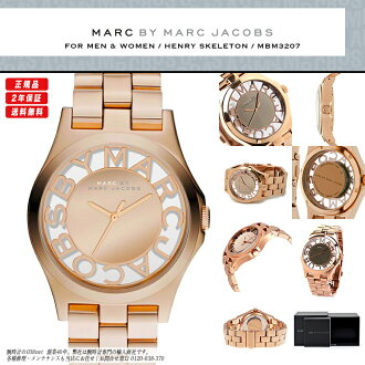 MARC BY MARC JACOBS / MEN'S LADIE'S WATCH UNISEX / MBM3207 / HENRY SKELETON / PINK GOLD×SKELETON