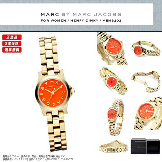 """The on the small side bracelet which MARC BY MARC JACOBS (mark by MARC BY marc jacobs) Lady's watch has a super cute! Yellow gold """"ヘンリーディンキー"""" comes up! MBM3202/MBM-3202 orange"""